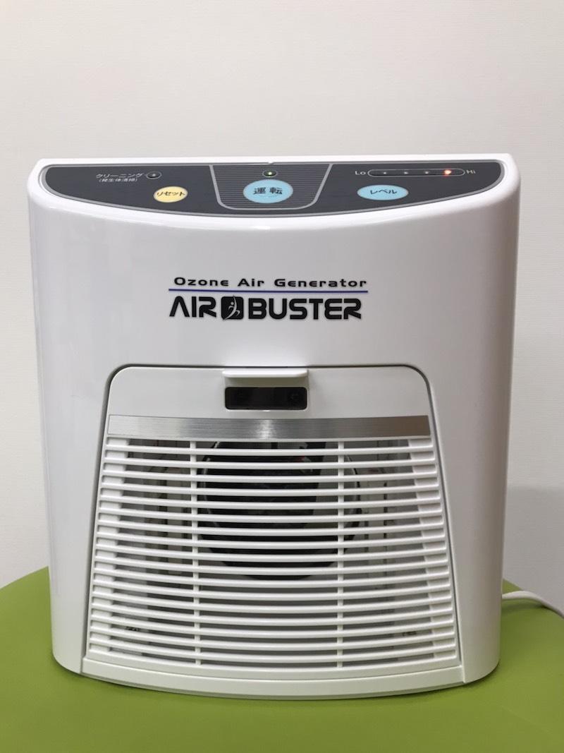 オゾン除菌・脱臭機 エアバスター